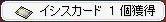 c0105101_1012471.jpg