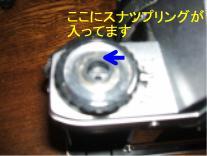 d0071507_2014698.jpg