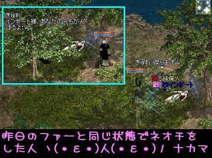 f0072010_23294735.jpg