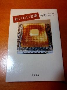 f0043911_236196.jpg