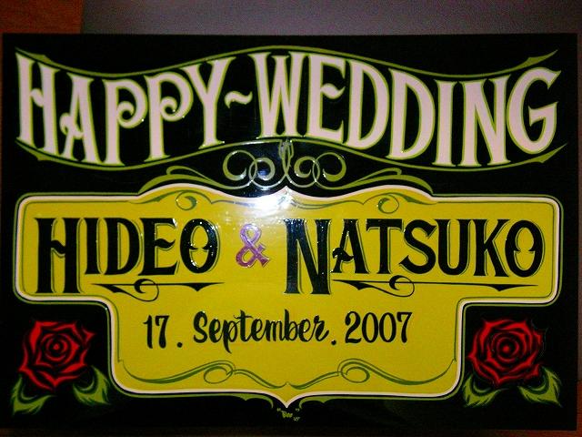 WEDDING  BOAD_a0095515_9335840.jpg