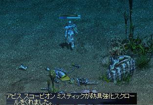 f0101117_20125542.jpg
