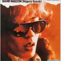 鈴木茂 「Band Wagon」(1975)_c0048418_8252354.jpg