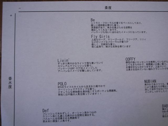 f0134521_1411445.jpg