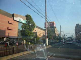 茨木サティでトイレ灰皿購入_b0054727_1162586.jpg