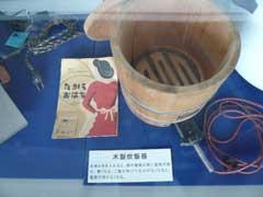 大阪市立科学館_b0054727_21441287.jpg