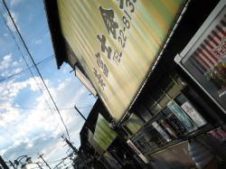 美富士食堂_c0113733_1235226.jpg