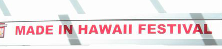 。。Made in Hawaii。。_f0130841_3443917.jpg