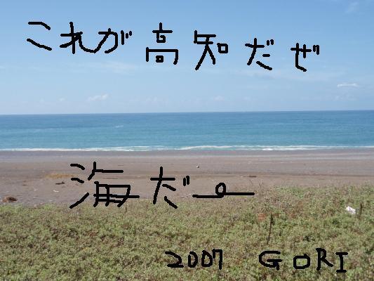 c0105345_15311916.jpg