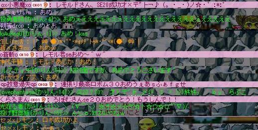 f0106647_25526.jpg
