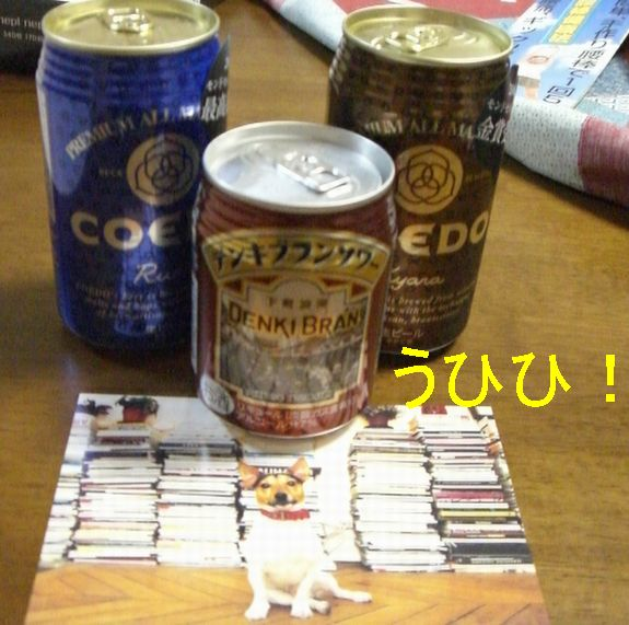 f0053952_1013355.jpg