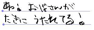 f0096569_1426831.jpg