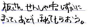 f0096569_1494844.jpg