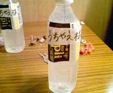 大阪公演終了しました。_a0087471_15493833.jpg