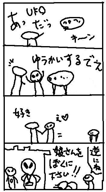 b0116271_13175279.jpg