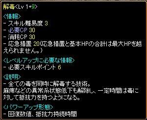 a0101777_12321591.jpg