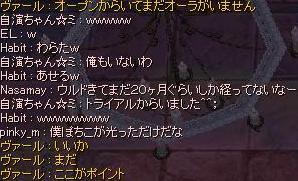f0073578_2153825.jpg