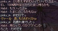 f0073578_21551763.jpg