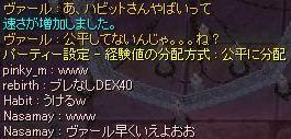 f0073578_21583390.jpg