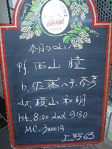 b0019597_15241837.jpg