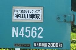 f0069298_20113575.jpg