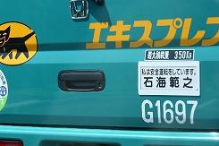 f0069298_20115598.jpg