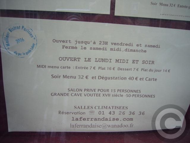 ■街角のビストロLa Ferrandaise(パリ)_a0014299_7441485.jpg