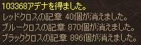 b0062614_039302.jpg