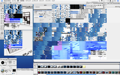 iMac (Mid 2007) 問題発生です。_a0070518_1123322.jpg