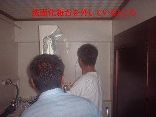 f0031037_18401533.jpg