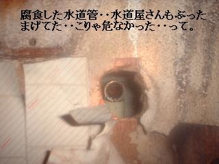 f0031037_18402756.jpg