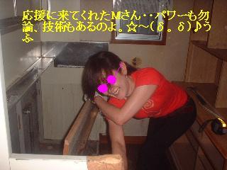 f0031037_1841760.jpg
