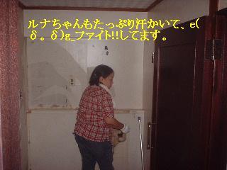 f0031037_18421839.jpg