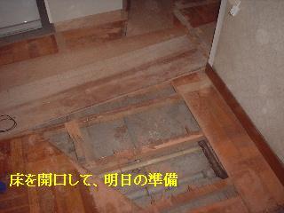 f0031037_18425687.jpg