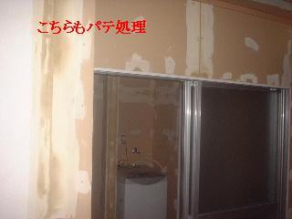 f0031037_18483636.jpg