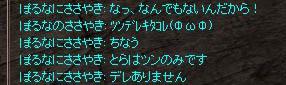 b0103839_14292015.jpg