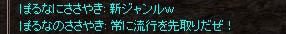 b0103839_1434219.jpg