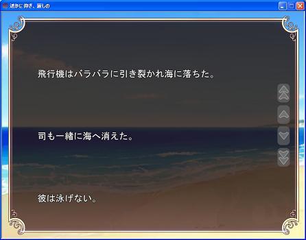 f0054345_1435993.jpg