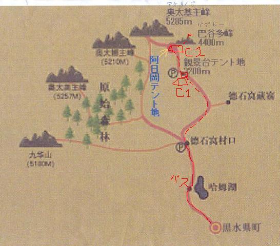 中国、四川省、三奥雪山登山報告  参加11名。_d0007657_859228.jpg