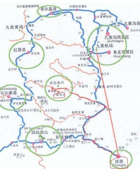 中国、四川省、三奥雪山登山報告  参加11名。_d0007657_859658.jpg