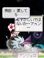 f0081059_13441481.jpg