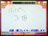 d0027664_21493132.jpg