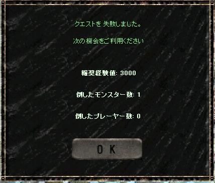 f0140764_21512511.jpg