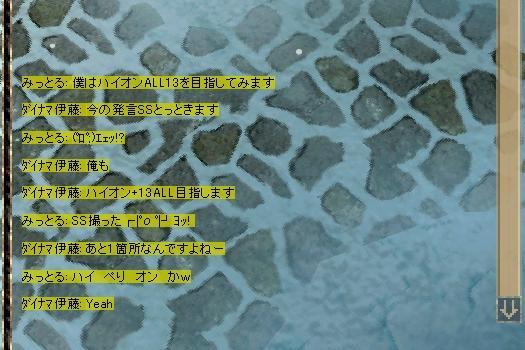 f0140764_22561072.jpg
