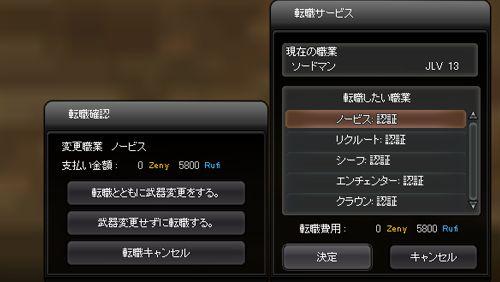 b0043865_031170.jpg