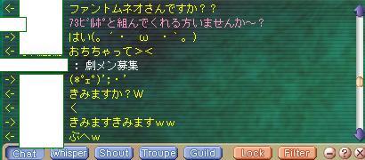 f0015465_17455832.jpg
