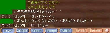 f0015465_1746977.jpg