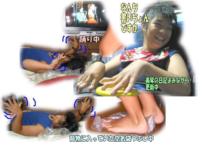 f0082367_1940879.jpg
