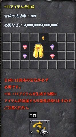 f0109674_0102334.jpg