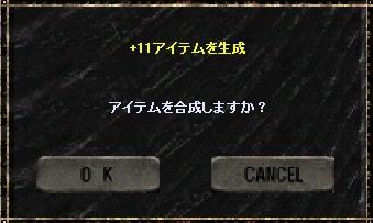 f0109674_0111187.jpg